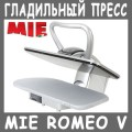 gladilnyi-press-mie-romeo-v.jpg